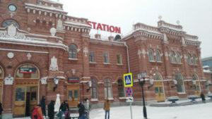 kazan stazione