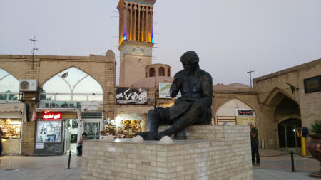 Iran2 IMG_20161016_171940