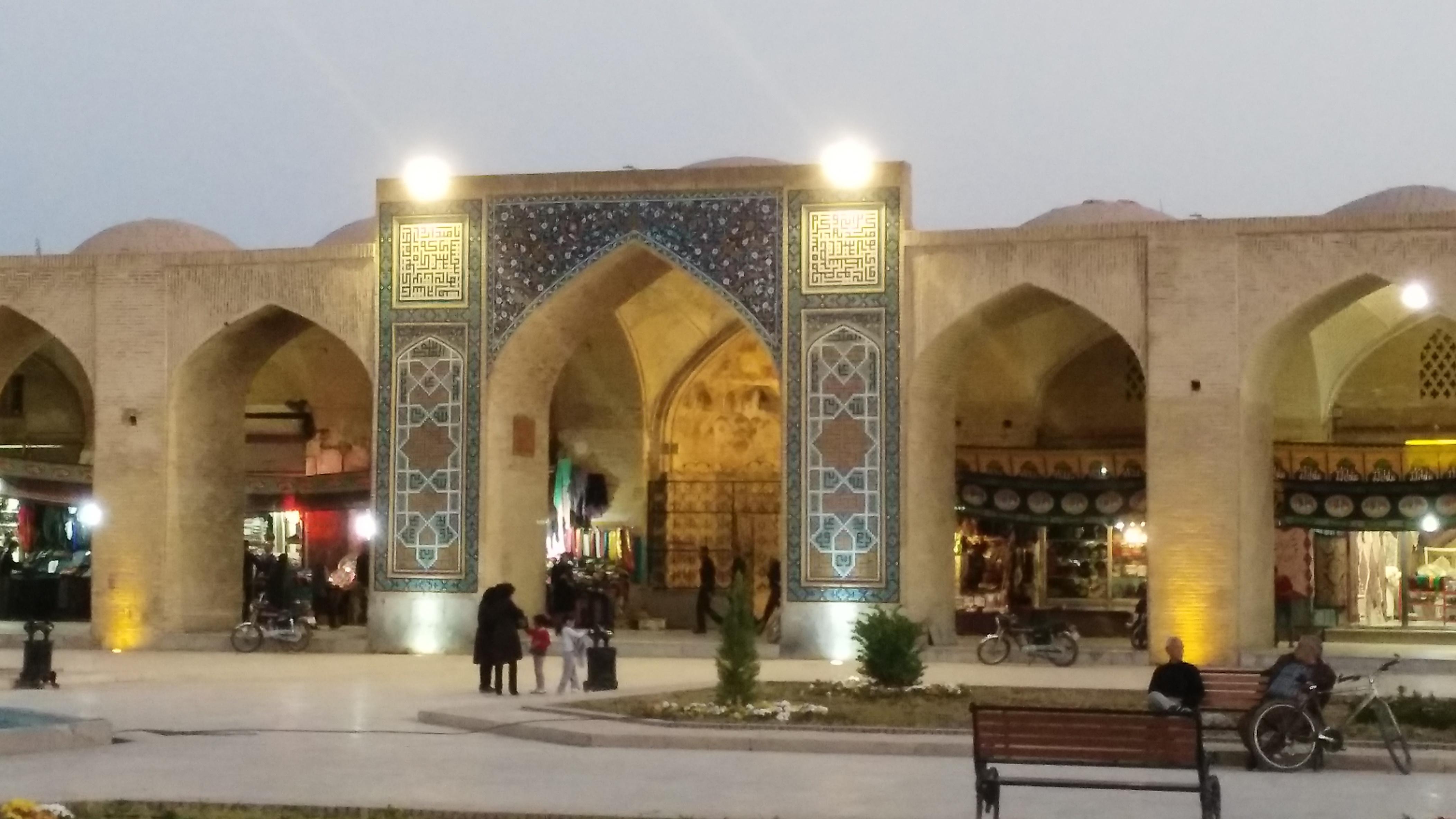 Iran2 IMG_20161016_172234