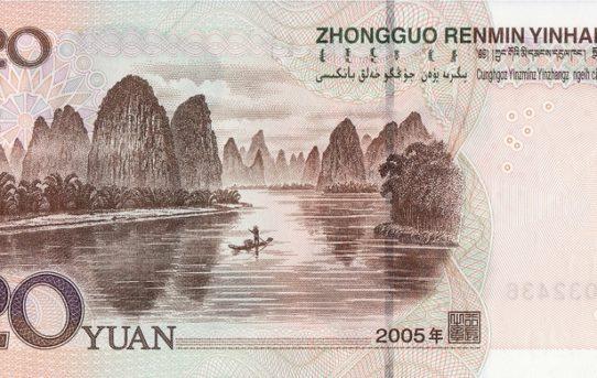 20-Chinese-Yuan